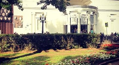 Photo of Theater Современник at Чистопрудный Бул., 19а, Москва 105062, Russia