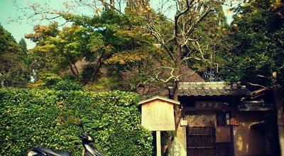 Photo of Historic Site 落柿舎 at 右京区嵯峨小倉山緋明神町20, 京都市, Japan