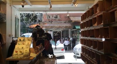 Photo of Clothing Store Kapok at 5 St. Francis Yard, Wan Chai, Hong Kong