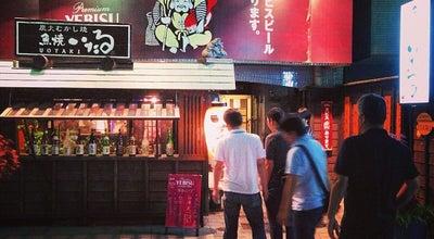 Photo of Sake Bar 魚焼いたる at 柿木畠2-8, 金沢市, Japan