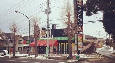 Photo of Cafe 珈琲処 アイバ珈琲店 at 新町3-9-32, Toride, Japan