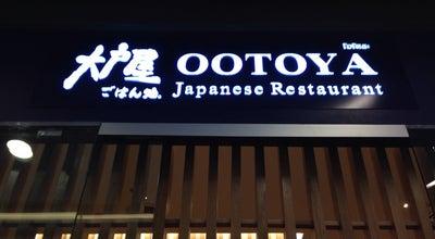 Photo of Japanese Restaurant OOTOYA (โอโตยะ) 大戸屋 at Centralfestival Hatyai, Hat Yai 90110, Thailand
