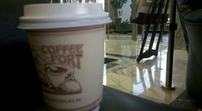 Photo of Coffee Shop Кофепорт at World Trade Center, Москва, Russia