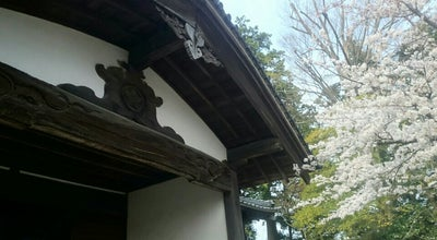 Photo of Historic Site 掛川城御殿 at 掛川市, Japan