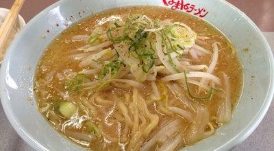 Photo of Ramen / Noodle House くるまやラーメン 寒河江店 at 大字西根字上川原228−2, 寒河江市, Japan