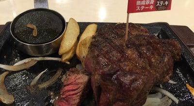 Photo of Steakhouse ステーキガスト 和歌山市駅前店 at 元博労町24, 和歌山市 640-8216, Japan