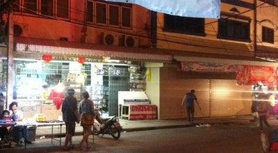 Photo of Bookstore ศรีเมืองบุ๊คเซ็นเตอร์ at ร้อยเอ็ด, Thailand