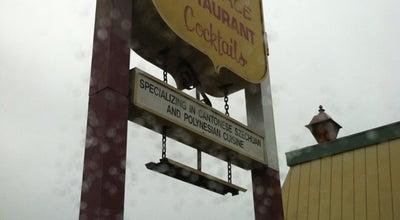 Photo of Chinese Restaurant Ho Win Palace at 22 Everett Ave, Everett, MA 02149, United States