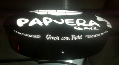 Photo of Bar Papuera at R. Alberto Rosa, 51, Pelotas, Brazil