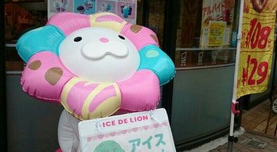 Photo of Donut Shop ミスタードーナツ 小手指ショップ at 小手指町1-26-7, 所沢市 359-1141, Japan