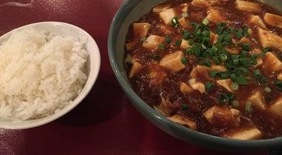 Photo of Chinese Restaurant 旬彩チャイナ 華萬 Kaman at 堀越3-5-7, 袋井市, Japan