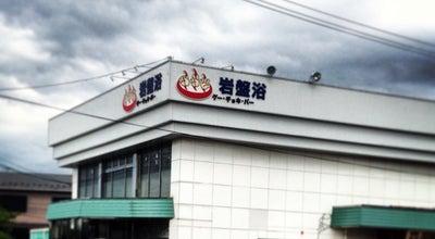 Photo of Spa 岩盤浴グーチョキパー郡山店 at 横塚3-4-7, 郡山市 963-8803, Japan