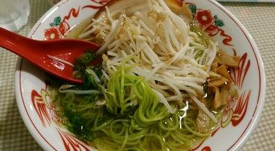 Photo of Chinese Restaurant おこいさん at 宮市町6-18, 防府市, Japan