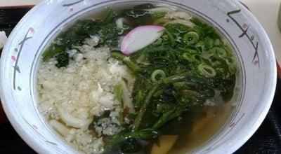 Photo of Ramen / Noodle House 天霧(下松店) at 潮音町2-3-11, 下松市 744, Japan
