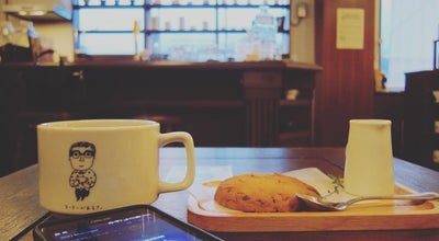 Photo of Bookstore 本とコーヒー tegamisha at 菊野台1-17-5, 調布市, Japan