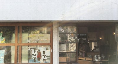 Photo of Bakery AOSAN at 仙川町1-3-5, 調布市, Japan