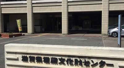 Photo of History Museum 滋賀県埋蔵文化財センター at 瀬田南大萱町1732-2, 大津市, Japan