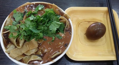 Photo of Breakfast Spot 真素诚锅巴菜 Zhensucheng Gabacai at 东兴路 Dongxing Rd., Tianjin, Ti, China