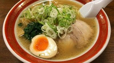 Photo of Food らぁめん てるちゃん at 大学前51, 上越市 943-0810, Japan