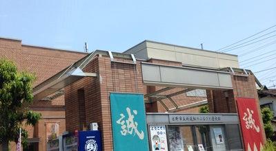 Photo of History Museum 日野市立新選組のふるさと歴史館 at 神明4-16-1, 日野市 191-0016, Japan