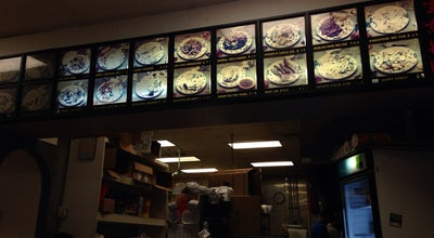 Photo of Chinese Restaurant China Wok at 1462 Rock Springs Rd, Apopka, FL 32712, United States