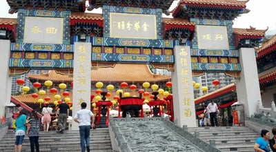 Photo of Temple Sik Sik Yuen Wong Tai Sin Temple 嗇色園黃大仙祠 at 2 Chuk Yuen Rd, Wong Tai Sin, Hong Kong