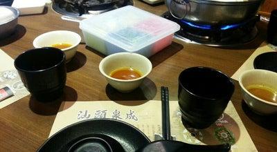 Photo of Soup Place 汕頭泉成沙茶火鍋 at 高雄市新興區中山橫路7號(美麗島站1號出口), Kaohsiung, Taiwan