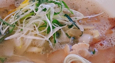 Photo of Ramen / Noodle House 拉麵 べっぷんち at 西町3710-9, 都城市 885-0076, Japan