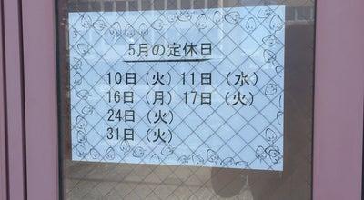 Photo of Dessert Shop パティスリー・キュイール at 片原町107, 松江市 690-0847, Japan