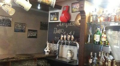 Photo of Cocktail Bar Домино at Ukraine