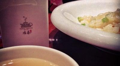 Photo of Dim Sum Restaurant 冶春茶社   Yechun Teahouse at 文昌中路492号珍园商业街广陵苑一楼, Yangzhou, Ji, China