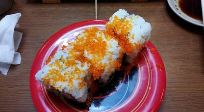 Photo of Sushi Restaurant 海都 海田店 at 海田町南昭和町1-11, 安芸郡 736-0065, Japan