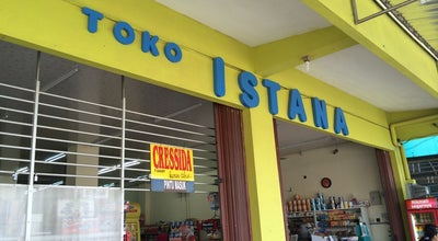 Photo of Arcade Toko ISTANA at Wonosari, Indonesia
