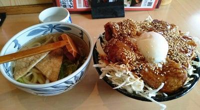 Photo of Food 里のうどん 村岡本店 at 村岡東2-19-2, 藤沢市 251-0012, Japan