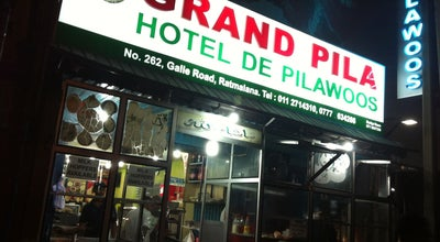 Photo of Restaurant Hotel De Pilawoos at Ratmalana, Sri Lanka