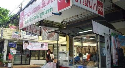 Photo of Asian Restaurant ข้าวมันไก่เฮียเลี้ยง at กรุงเทพมหานคร 10210, Thailand