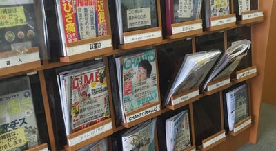 Photo of Library 枚方市立津田図書館 at 津田北町2-25-3, 枚方市 573-0121, Japan