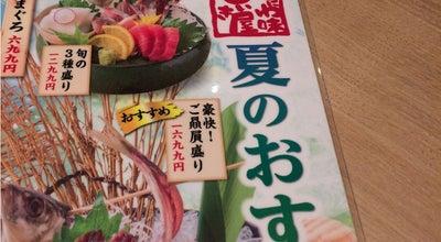 Photo of Sake Bar なにわ炉端 贔屓屋 JR尼崎南口店 at 潮江 1-1-50, 尼崎市, Japan