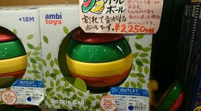Photo of Toy / Game Store ボーネルンド セレンディピティストア レイクタウンアウトレット店 at レイクタウン4-1-1, 越谷市, Japan