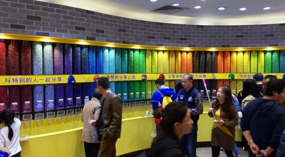 Photo of Chocolate Shop M&M'S World Shanghai at 819 East Nanjing Lu, Shanghai, Sh, China