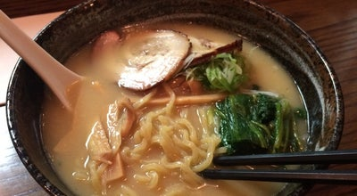 Photo of Japanese Restaurant Hinata at 159 E 55th St, New York City, NY 10022, United States