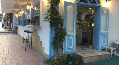 Photo of Pie Shop Çi börek mantı evi at Tokat, Türkiye, Turkey