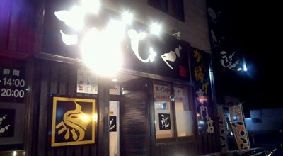 Photo of Wings Joint から揚げ専門店こばしょぐ 城東店 at 城東中央2-3-2, 弘前市 036-8093, Japan