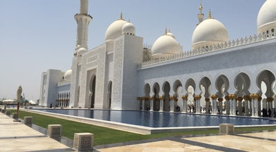 Photo of Mosque Zayed Bin Sultan Mosque at Near Etislate, Abu Dhabi, United Arab Emirates