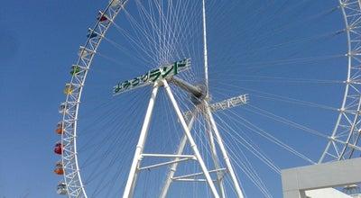 Photo of Theme Park よみうりランド at 矢野口4015-1, 稲城市 206-8725, Japan