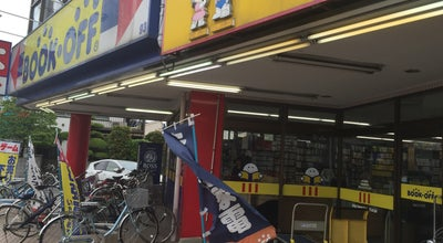 Photo of Used Bookstore BOOK OFF 新座栗原店 at 栗原2-3-35, 新座市 352-0035, Japan