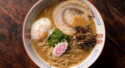 Photo of Ramen / Noodle House Furious Spoon at 1571 N Milwaukee Ave, Chicago, IL 60622, United States