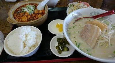 Photo of Chinese Restaurant 四季紅 結城店 at 大字結城10664-68, 結城市, Japan