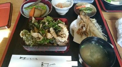 Photo of Japanese Restaurant ますや at Japan
