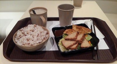 Photo of Vegetarian / Vegan Restaurant Loving Hut 愛家 at Ngau Tau Kok, Hong Kong